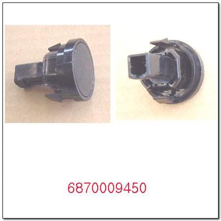 ssangyong 6870009450