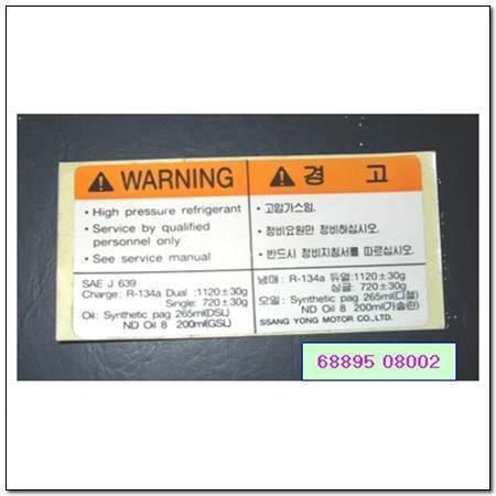ssangyong 6889508002