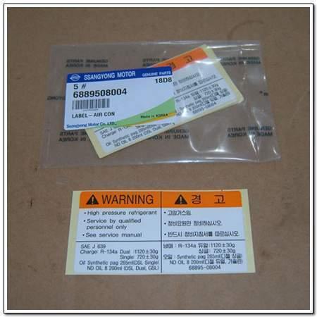 ssangyong 6889508004