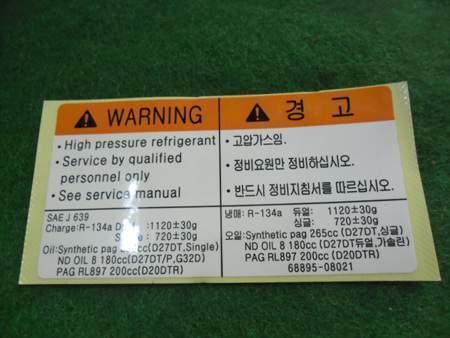 ssangyong 6889508021