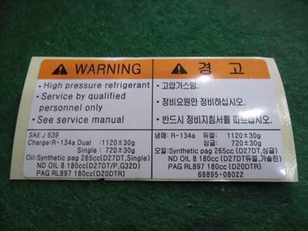 ssangyong 6889508022