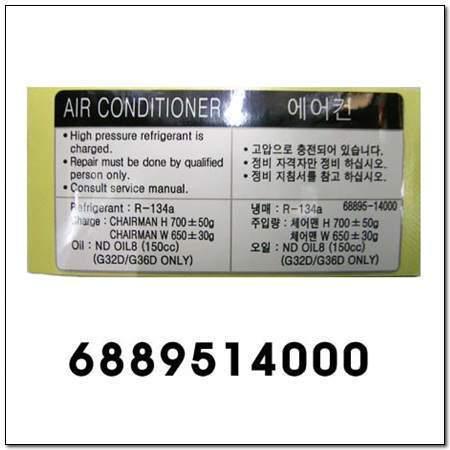 ssangyong 6889514000