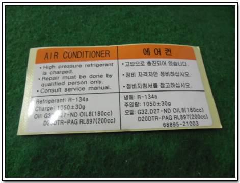 ssangyong 6889521003