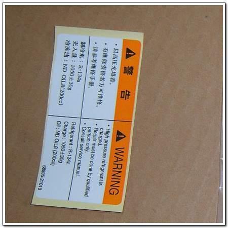ssangyong 6889521010