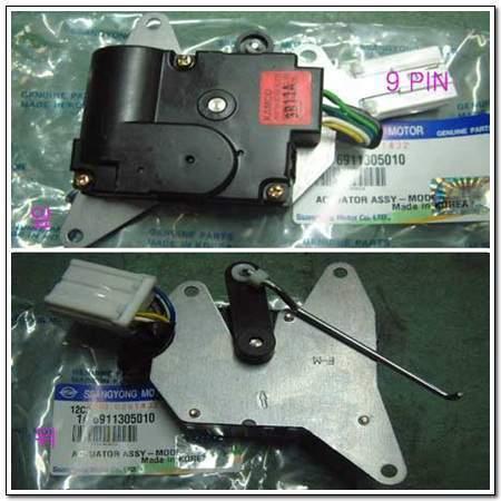 ssangyong 6911305010