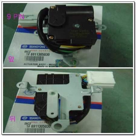 ssangyong 6911305030