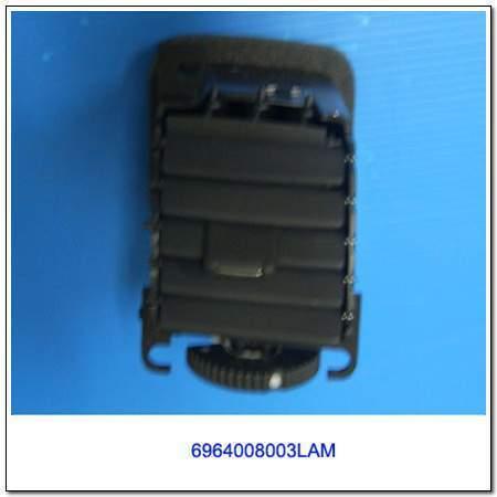 ssangyong 6964008003LAM