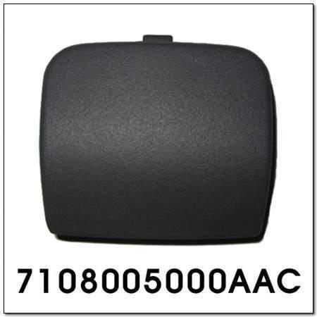 ssangyong 7108005000AAC
