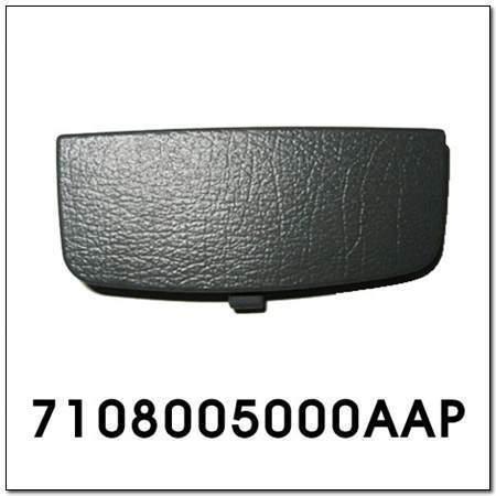 ssangyong 7108005000AAP