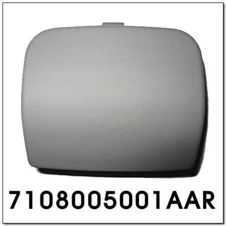ssangyong 7108005001AAR