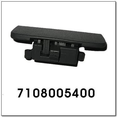 ssangyong 7108005400