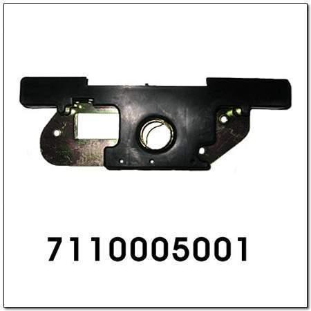 ssangyong 7110005001