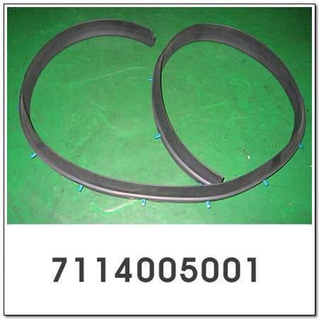 ssangyong 7114005001