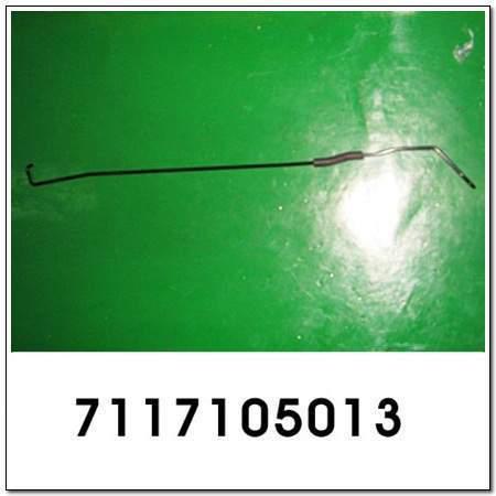 ssangyong 7117105013