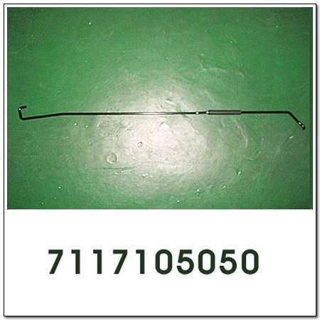 ssangyong 7117105050
