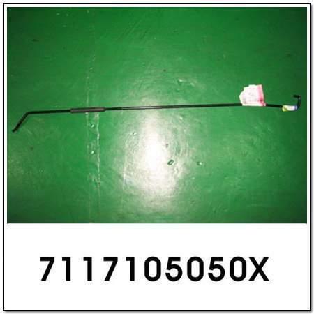 ssangyong 7117105050X