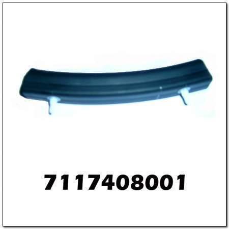 ssangyong 7117408001