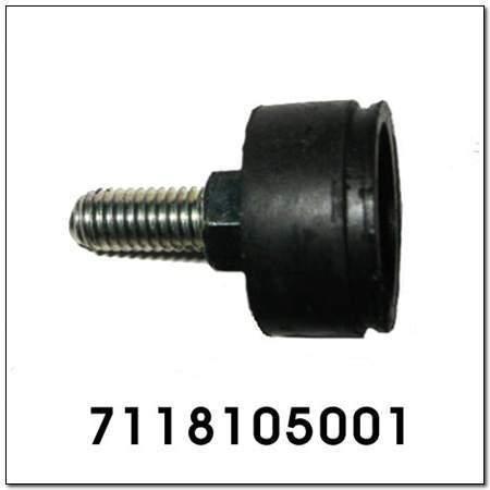 ssangyong 7118105001