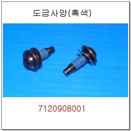 ssangyong 7120908001