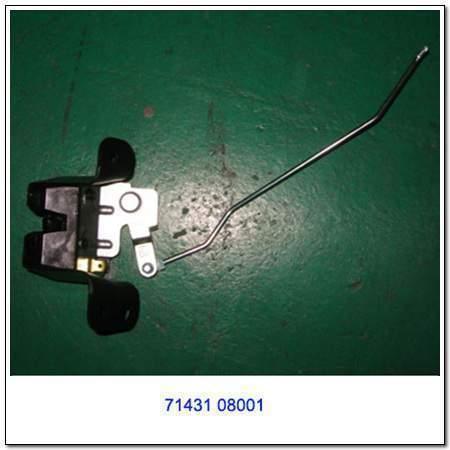 ssangyong 7143108001