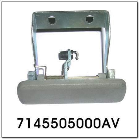 ssangyong 7145505000AV