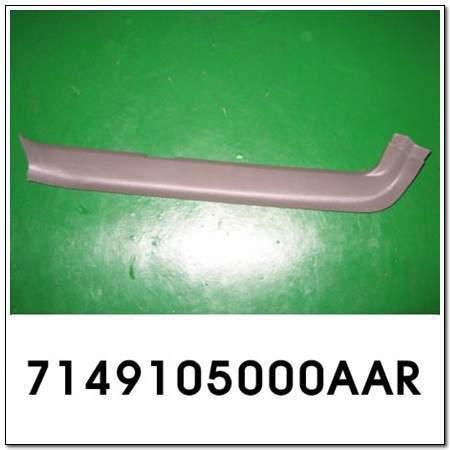 ssangyong 7149105000AAR