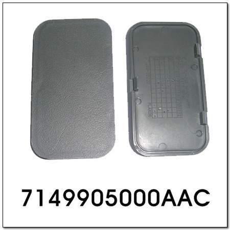 ssangyong 7149905000AAC