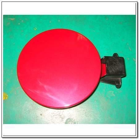 ssangyong 7161032000RAD