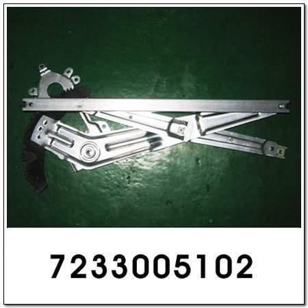 ssangyong 7233005102