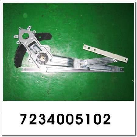 ssangyong 7234005102