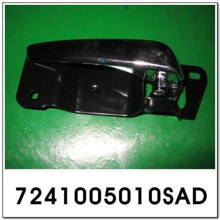 ssangyong 7241005010SAD
