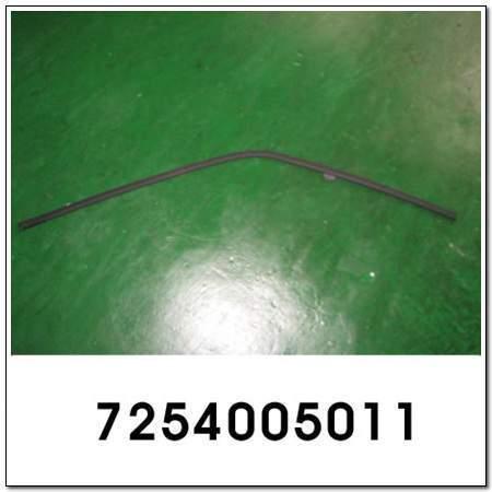 ssangyong 7254005011