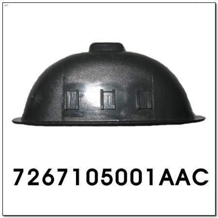 ssangyong 7267105001AAC