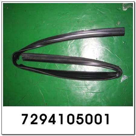 ssangyong 7294105001
