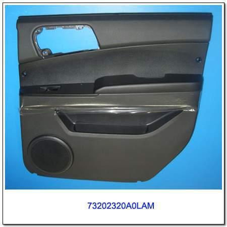 ssangyong 73202320A0LAM