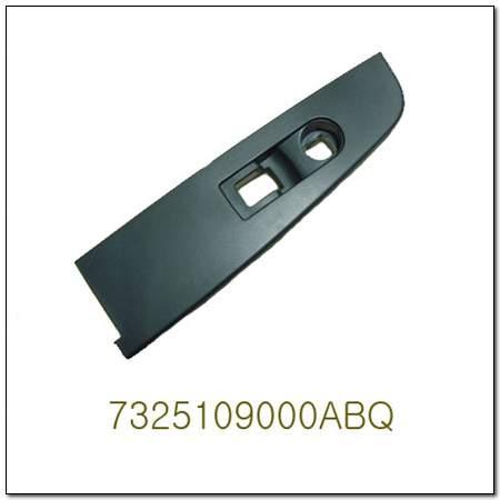 ssangyong 7325109000ABQ