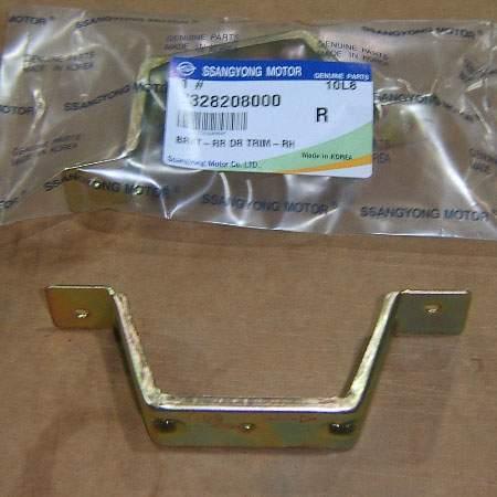 ssangyong 7328208000