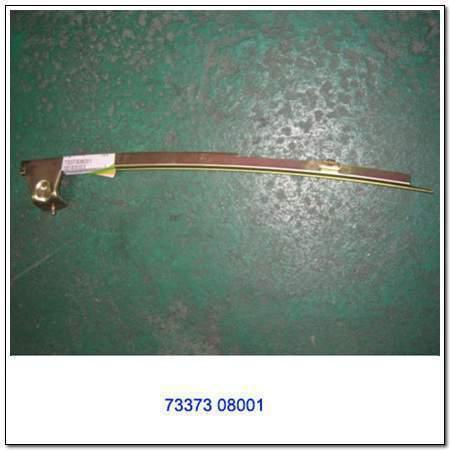 ssangyong 7337308001