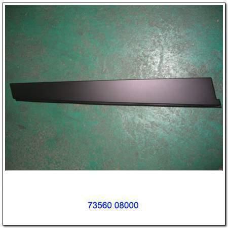 ssangyong 7356008000
