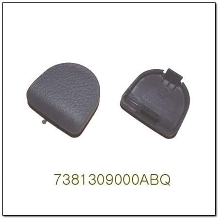 ssangyong 7381309000ABQ