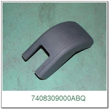 ssangyong 7408309000ABQ