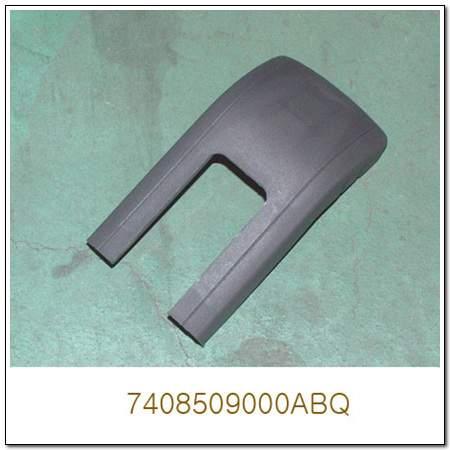 ssangyong 7408509000ABQ