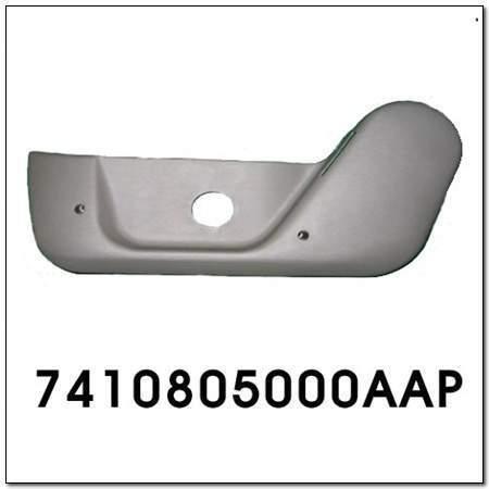 ssangyong 7410805000AAP