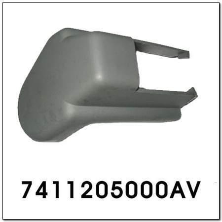 ssangyong 7411205000AV
