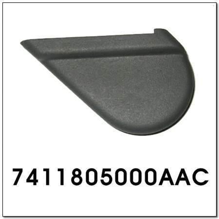 ssangyong 7411805000AAC