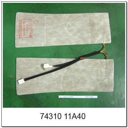 ssangyong 7431011A40