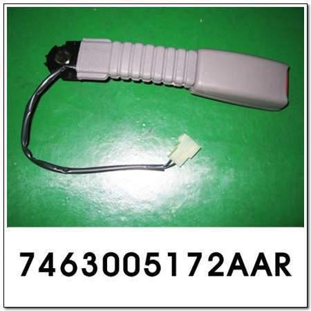 ssangyong 7463005172AAR