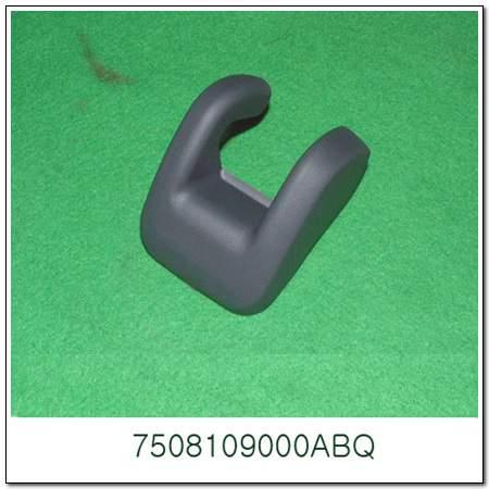 ssangyong 7508109000ABQ