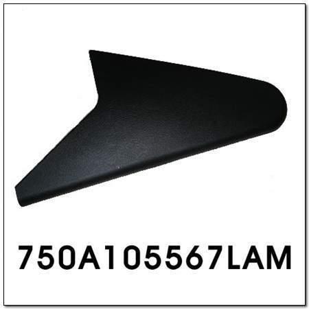 ssangyong 750A105567LAM