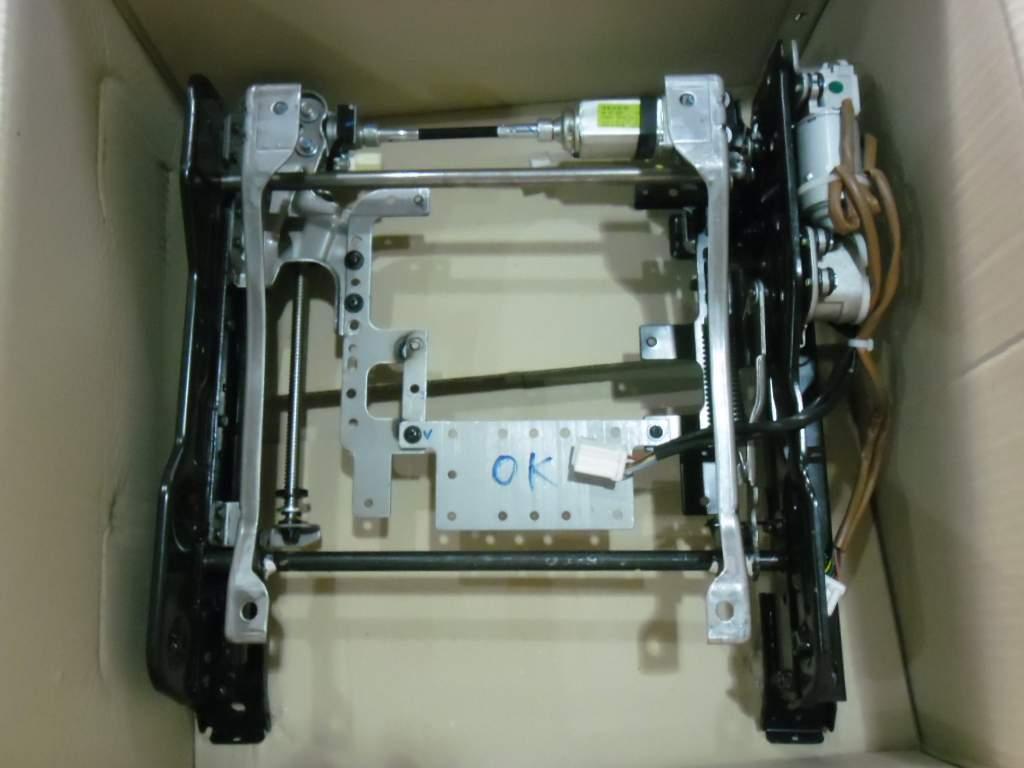 ssangyong 750AR08D00